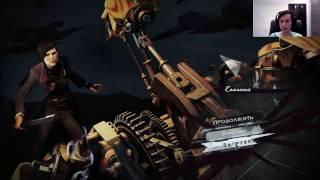 Веселый могильщик ^_^ (Часть 2, Без способностей, Фановое прохождение Dishonored 2 за Корво)
