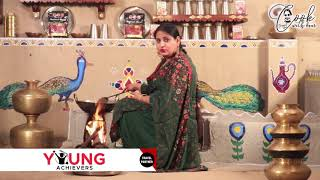Methi Fish Curry | Chef Gurpreet Kaur | Episode # 7 | Directed By Robin Cheema