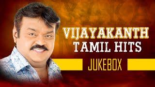 Vijayakanth Tamil Hits Jukebox || Vijayakanth Jukebox || Vijayakanth Tamil Songs