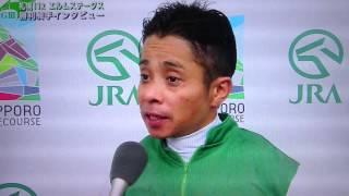 【馬基地TV】勝利ジョッキーインタビュー 第20回 エルムステークス GⅢ(2015・08・16)
