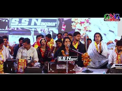 2019 का सबसे बड़ा हिट भजन - मैं परणाई चित्तोड़ | Prakash Mali Amarpur Live | Rajasthani New Bhajan