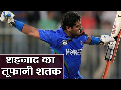 India VS Afghanistan Asia Cup 2018: Mohammed Shahzad slams 5th ODI Century   वनइंडिया हिंदी