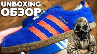 видео Кроссовки Adidas Spezial - купить Адидас Спешиал в Москве