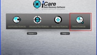 How to crack icare data recovery software for lifetime