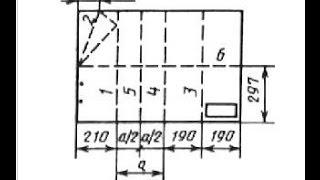 Сложить А1(Алгоритмы складывания листов чертежей формата А1, А2, А3, А4 до формата А4. Действия показаны согласно ГОСТ 2.501-88., 2016-10-19T18:58:25.000Z)