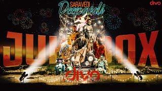 Saravedi Deepavali | Happy Diwali 2019 | A Special Song Compilation