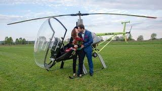 Oryginalne oświadczyny z helikopterem! Najlepsze nietypowe zaręczyny!