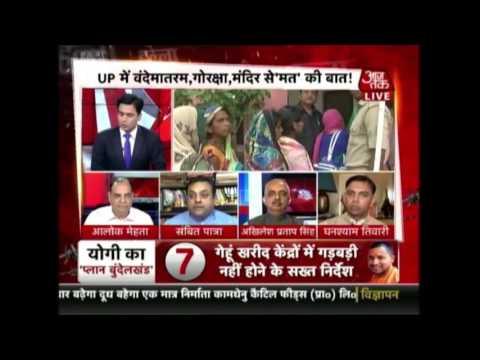 How BJP Is Banking On Yogi Adityanath To Win 2019 Election