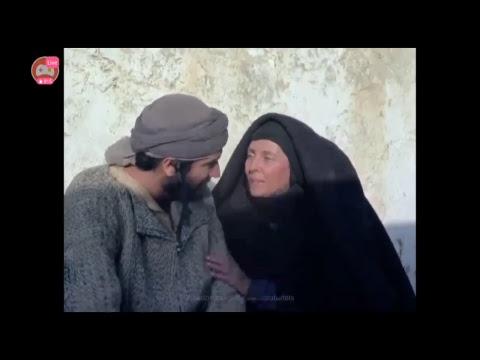 filme Jesus de Nazaré