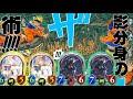 【シャドバ】真〝プリコネ王城分身コキュートス〟の術【シャドウバース / Shadowverse 】