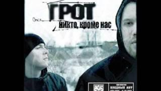 �������� ���� ГРОТ п.у. D-Man 55 - Рубежи ������