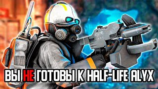 Half-Life Alyx - You Are Not Ready For This! (Gameplay)