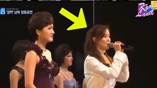 Girls' Generation's Seohyun Performance with North Korean Art Troupe