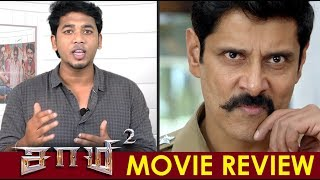 Saamy Square Review | Saamy1 or Saamy 2 !  which is best?