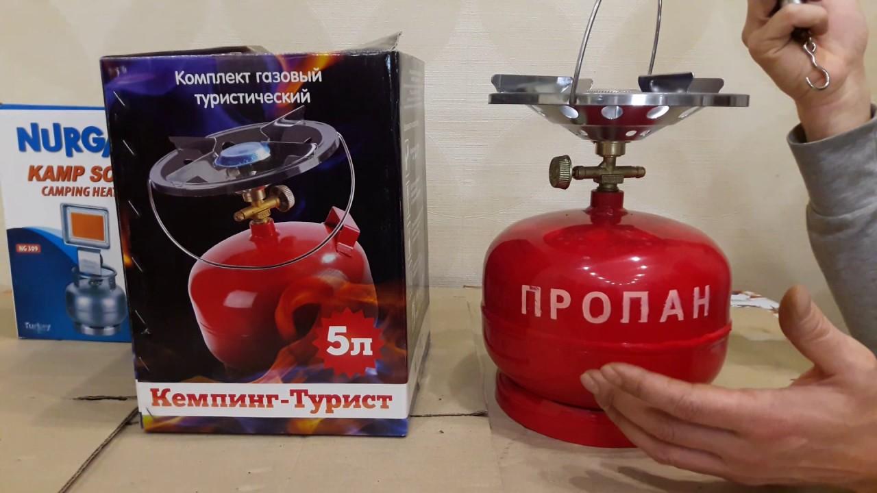 туристическая газовая горелка с балоном комплект купить купить Липецке