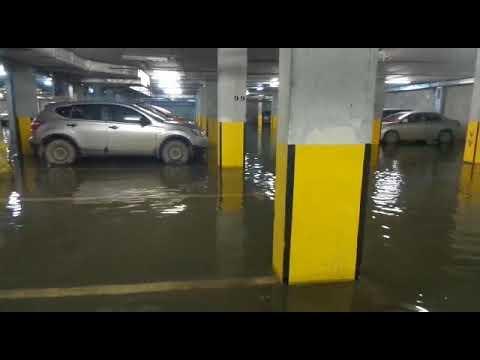 На Уралмаше затопило подземный паркинг