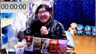 【早食い】ポッキー5種類を食べ比べるよ!【飯テロ】 thumbnail