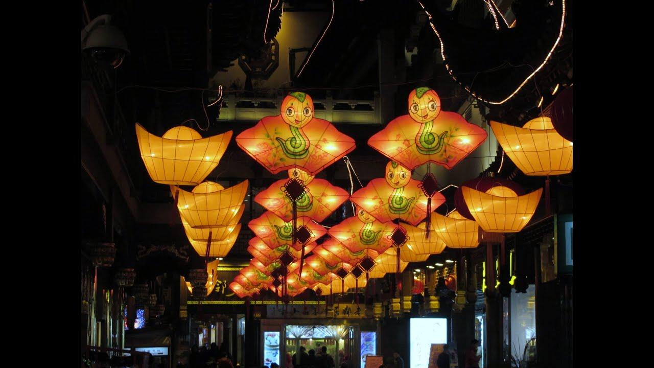 Chinese Lantern Festival YouTube