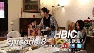 """#HBICtv: Episode 8 - """"Finale"""" Ultra Rich Asian Girls (公主我最大) - Official"""