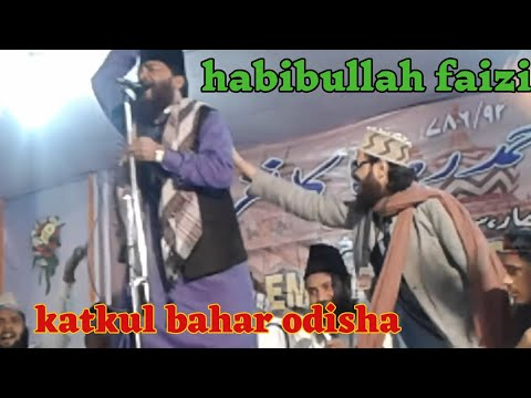 HABIBULLAH FAIZI NEW NAAT 2018