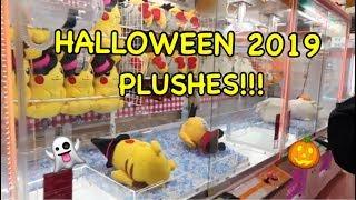 halloween-2019-plushes