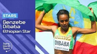 ከአትሌት ገንዘቤ ዲባባ ጋር የተደረገ ቆይታ - Genzebe Dibaba | At Home with the Ethiopian Athletics Star