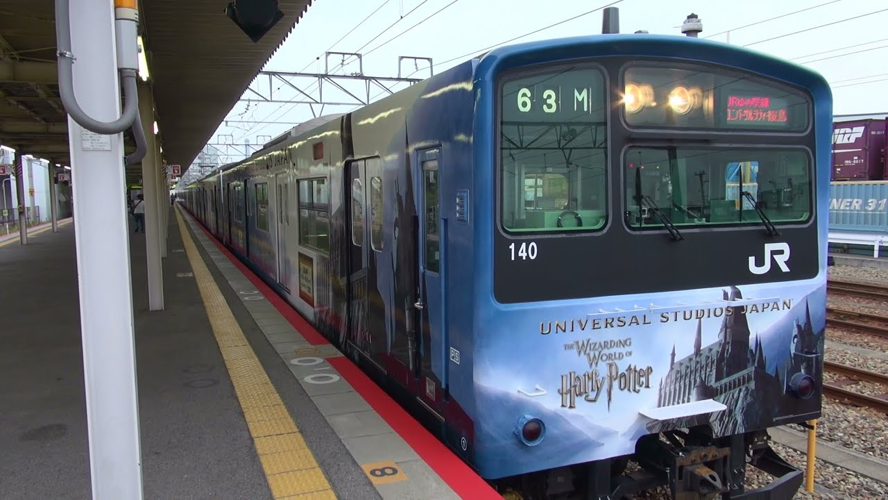 国鉄201系電車