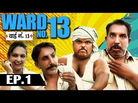 Ward No 13: Episode 1 | Most Popular Haryanvi Comedy 2019 | WEBSERIES | Famesky