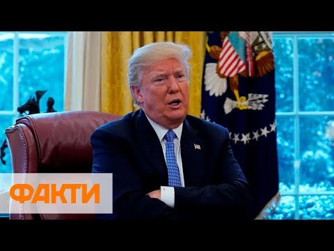 Разговор с Зеленским: Трамп хочет встречи с информатором, подавшим жалобу