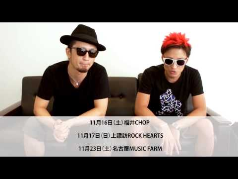 GEEKS | 激ロック動画メッセージ