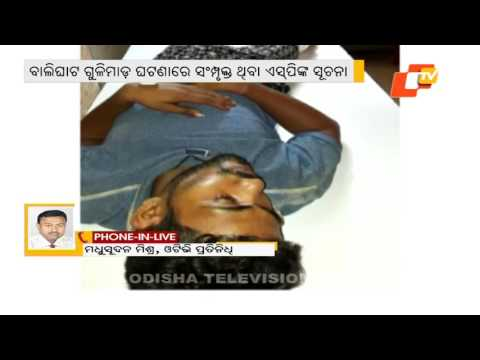 Criminal Rabi Pradhan injured during encounter in Puri's Gop