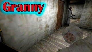 Granny 1.3 Исчезновение бабки
