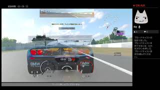 GT  SPORTS  Daily race  6/ 19
