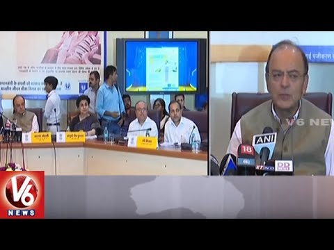 Arun Jaitley Launches PMVVY Pension Scheme For Senior Citizens | New Delhi | V6 News