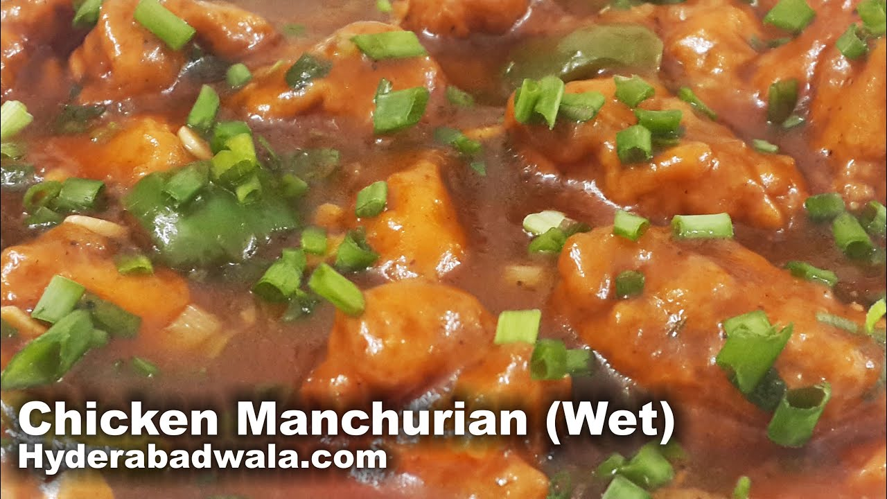 Chicken manchurian wetgravy recipe video learn how to make wet chicken manchurian wetgravy recipe video learn how to make wet chicken manchurian at home youtube forumfinder Choice Image