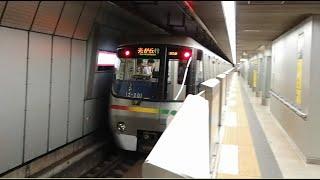都営地下鉄大江戸線12-000形 駅発着シーン