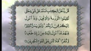 Surah Al-Maidah v.45-83 with Urdu translation, Tilawat Holy Quran, Islam Ahmadiyya