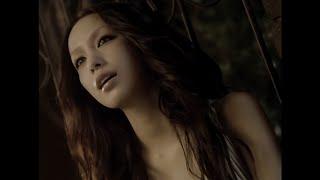 Youtube: Mienai Hoshi / Mika Nakashima