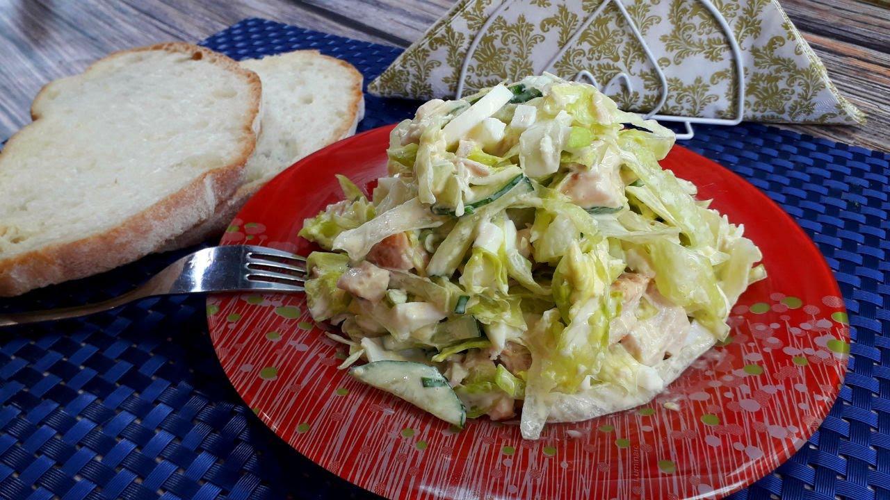 Вкусный Салат с Курицей. Простой Рецепт Салата