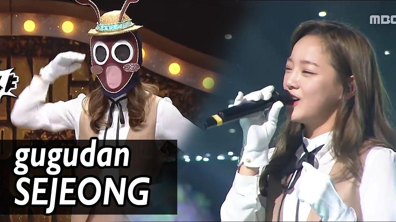Thành viên I O I khiến khán giả ngỡ ngàng với chất giọng tuyệt đẹp