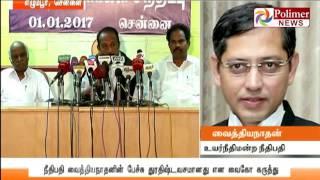 Vaiko on High Court Justice Vaidyanathan's Statement | Polimer News