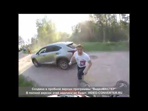 Пьяный депутат напал на мотоциклиста и получил по щам