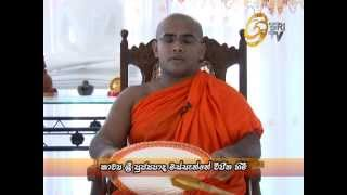 Kavi Bana Yugasana - Chatthapani Rajathuma චත්තපාණි රජතුමා - Vijitha Himi