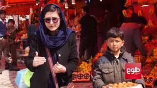 پیامهای تبریکی دفترهای دپلماتیک در افغانستان به مناسبت نوروز