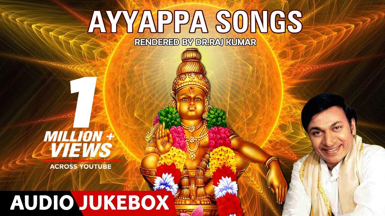 Ayyappa Swamy Songs Kannada Movie Mp3 Songs Free Download