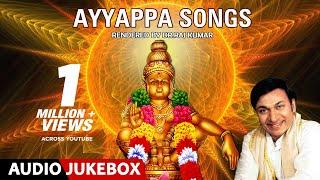 Ayyappa Songs | Dr.Rajkumar | Lord Ayyappa Swamy Kannada Devotional Songs|Kannada Bhakthi Geethegalu