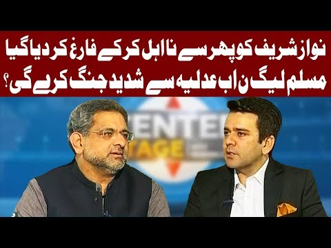 Center Stage With Rehman Azhar  - 22 February 2018 - Express News