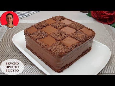 Шоколадный Торт БЕЗ МУКИ ✧ Любителям ШОКОЛАДА ТОРТ Непременно Понравится ✧ SUBTITLES