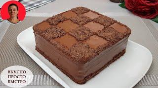 Шоколадный Торт БЕЗ МУКИ Любителям ШОКОЛАДА ТОРТ Непременно Понравится SUBTITLES