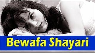 Dil ki jid to dekho ll new hindi love shayari ll bewafa shayari ll dard shayari 2017